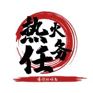 热火任务app做任务赚钱版v1.0.0 红包版
