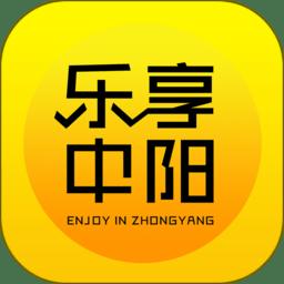乐享中阳同城外卖app最新版v8.0.1 安卓版