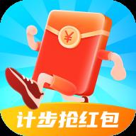 计步抢红包app赚钱版v2.0.0 红包版