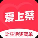 爱上蔡app官方版v5.5.1 最新版