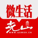 光山微生活头条app安卓版v5.8 手机版