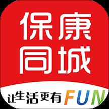 保康同城信息网app安卓版v8.2.0 官方版