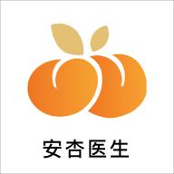 广州安杏医生平台最新版v1.0.0 手机版