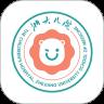 浙大儿院预约挂号app官方版v1.3.3 手机版