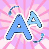 字体美化秀秀app手机版v1.0.0 官方版