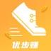优步赚app最新版v1.1.0 手机版