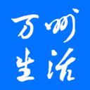 万州生活网app手机版v4.2 官方版
