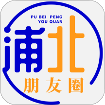 浦北朋友圈app手机版v1.7.6 官方版