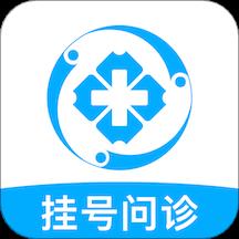 多点医挂号预约app最新版v2.7.0 安卓版
