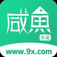 蓝鲸小说app最新版v1.1.1 安卓版