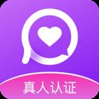 本地爱约会真人认证最新版v1.3.3 手机版