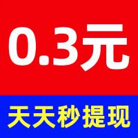幸运王者做任务领金币赚钱app安卓版v4.0.2 最新版