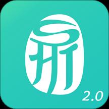 思尔健康最新版本v2.5.8 免费版