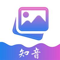 知音编辑视频app最新版v1.0.0 安卓版