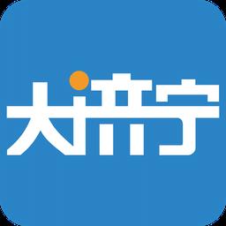 大济宁新闻app官方版v5.10 最新版