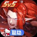 决战平安京官服v1.85.0 最新版