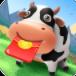 牛牛大农场红包版v1.1 最新版