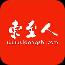 东至人网招聘信息网手机版v3.5 安卓版