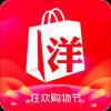洋码头app手机版v1.0.6 安卓版