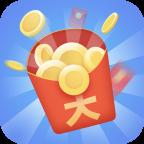 红包大字版app红包版v1.0.0 福利版