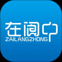 在阆中本地生活app最新版v7.5.2 安卓版