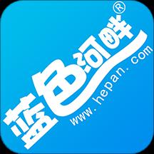 蓝色河畔汕头招聘网app官方版v5.4.5 安卓版