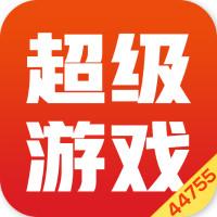 44755超级游戏盒子手机版v1.4.1 安卓版
