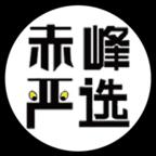 赤峰严选商城app最新版v0.0.24 安卓版