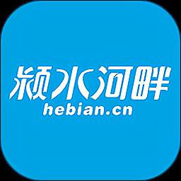 颍水河畔本地生活app安卓版v5.2.3 最新版