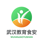 武汉教育食安app最新版v6.85.12 安卓版