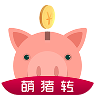 萌猪转转发文章视频赚钱app安卓版v1.1 手机版