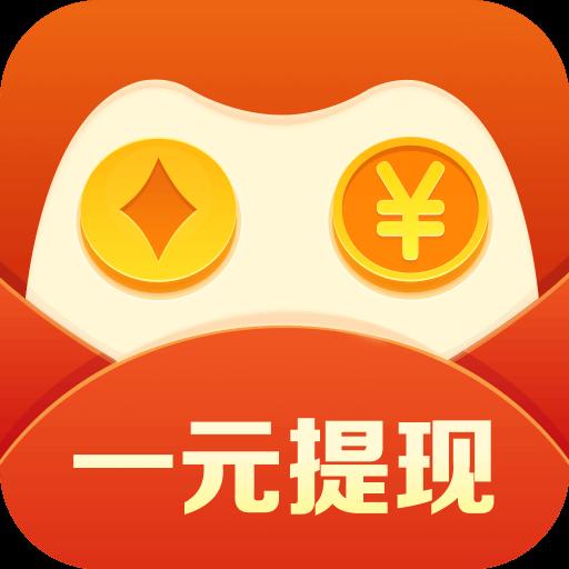 游艺赚app赚钱版v3.0.2 手机版