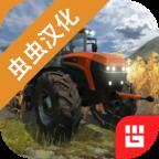 农场模拟专业版3无限金币钻石版v1.2 汉化版