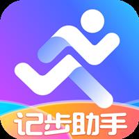 惠泽记步助手app最新版v2.3.3 安卓版