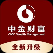 中金财富交易软件全新升级版v8.0.1 官方版
