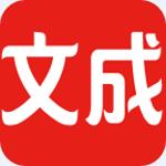 文成通app最新版v8.5.1 手机版