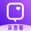 本地聊app安卓版v1.1.1 最新版