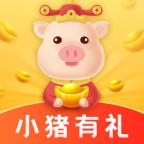 小猪有礼app最新版v1.1.0.20210912 安卓版