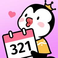 倒数321免费版v1.2.7 最新版