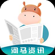 河马资讯转发文章赚钱app手机版v1.0 最新版