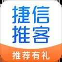 捷信推客app下载最新版v4.3.0 赚钱版