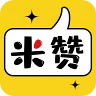 米赞app安卓版v7.0.9 手机版