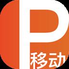 超赢云pos收银系统手机端v3.2.1 官方版