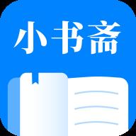 小书斋app安卓版v1.2.0 手机版