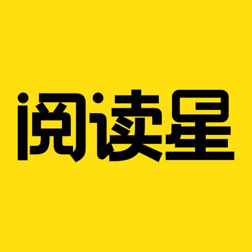 免费小说阅读星app最新版v1.0.0 免费版