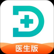 百度健康医生版官方版v10.6.0 安卓版