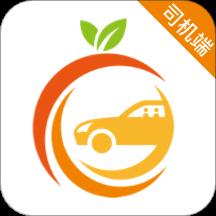 果橙打车司机端手机版v4.90.0.0015 官方版