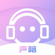 声陪交友最新版v1.0.1 手机版