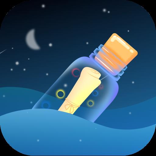 陌聊漂流瓶交友app安卓版v3.4.9 官方版