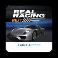 Real Racing Next真实赛车4测试版v1.0.174469 最新版